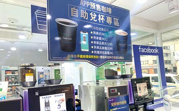 WMF-Service in Taiwan